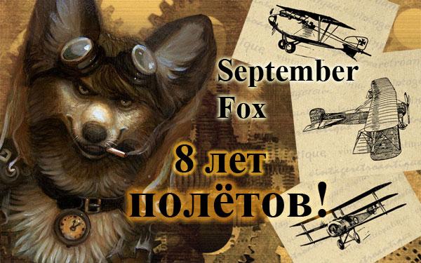 http://dugward.ru/avia_web.jpg