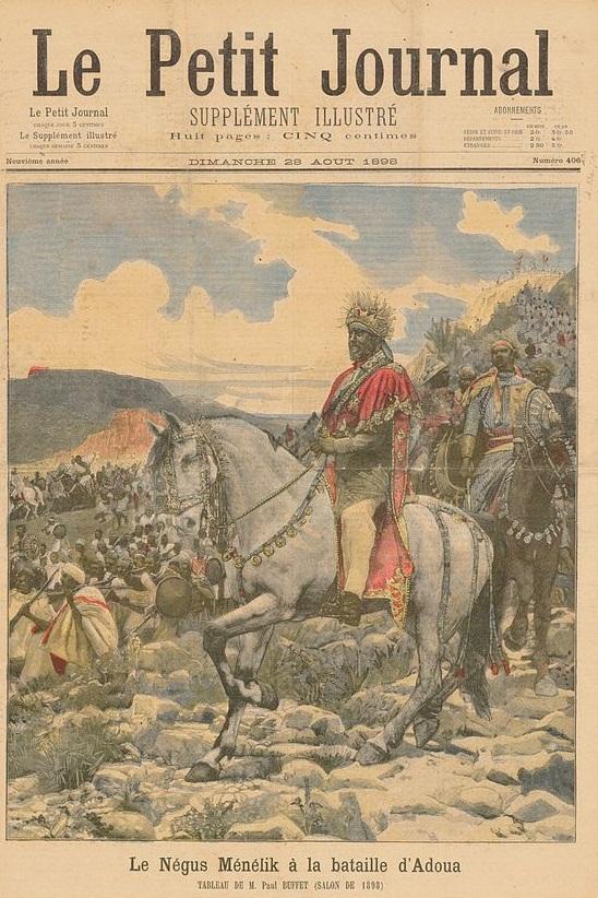 Журнал, посвященный событиям в Эфиоппии
