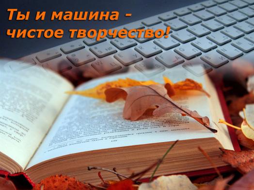 http://dugward.ru/myb_rekl2.jpg
