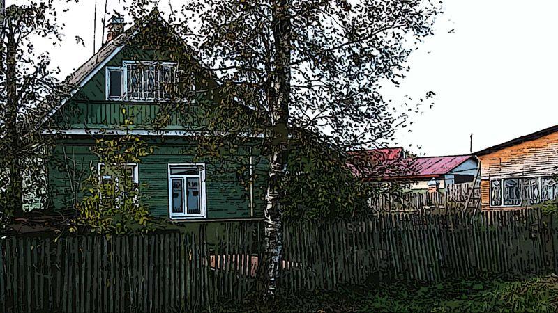 Поселковый дом, ЛО