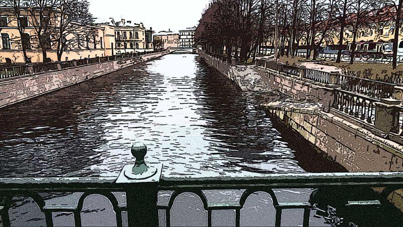 Канал Грибоедова, СПб.