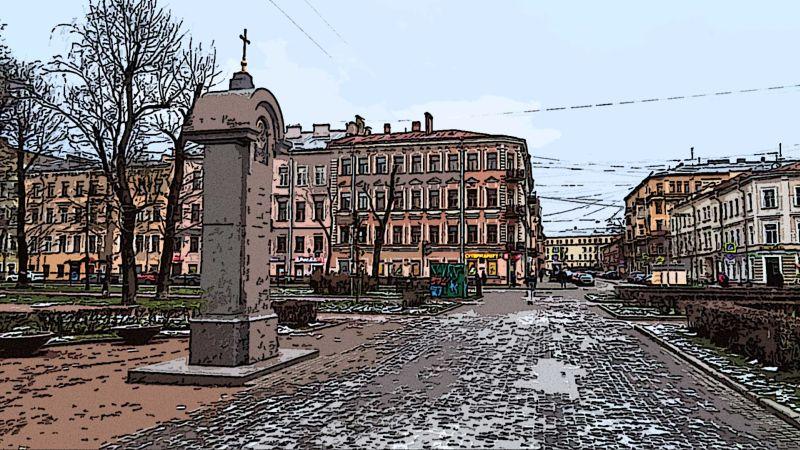 Покровский сквер, СПб.