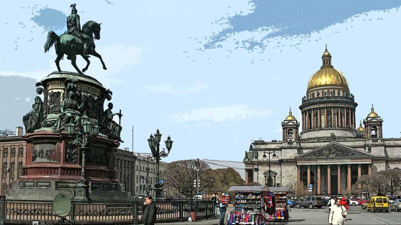 Санкт-Петербург, Исаакий, Временной предел прочности 2