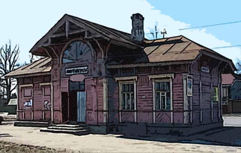 Станция, Ленинградская область
