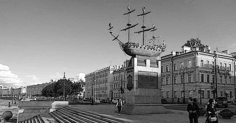 Полтава кораблик СПб