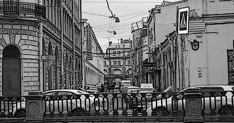 Набережная канала Грибоедова СПб