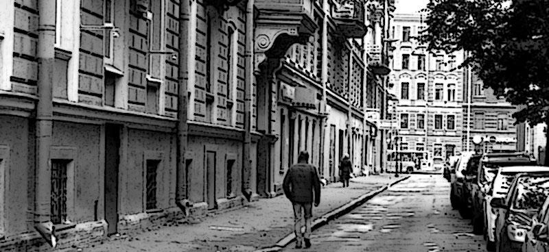 Улица СПб
