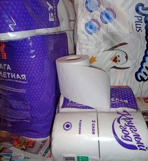 Запасы туалетной бумаги