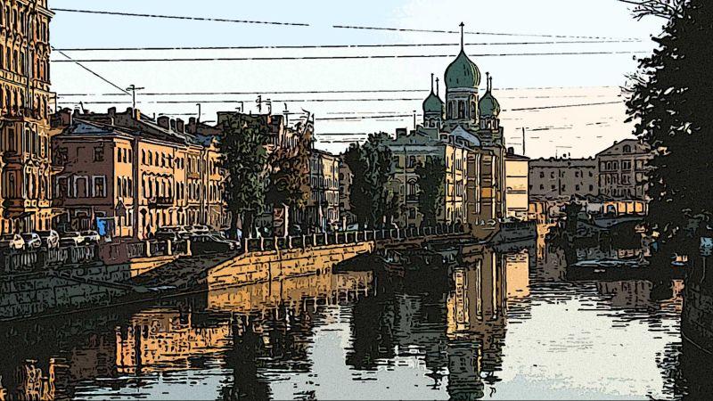 Канал Грибоедова Исидоровская церковь