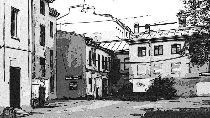 Питерский двор