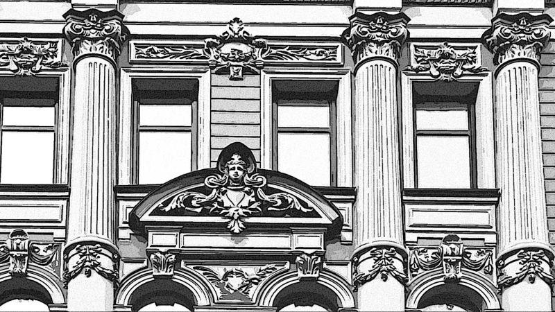 Питерский дом, барельеф